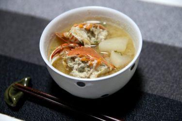 ヒラツメガニの食べ方をご紹介!味や下処理の仕方も解説。