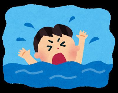 枝幸港でアキアジ釣り中に転落して死亡。立ち入り禁止になる可能性は?