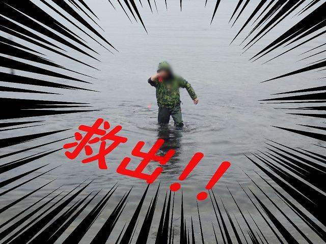 道南アキアジ釣行!15分で消えるおじさま。海へ旅立つしまさん。