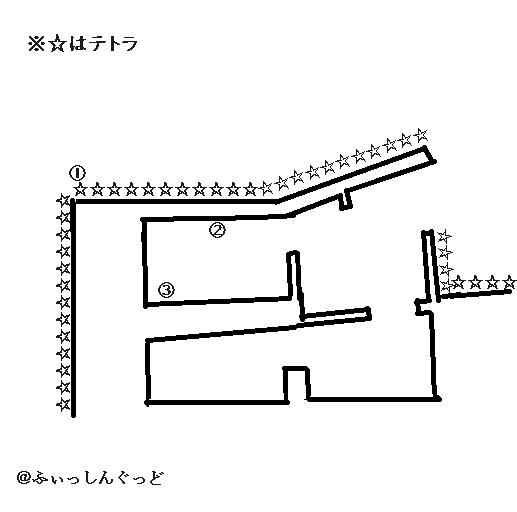 ④北見市・常呂漁港【鮭(アキアジ)釣り・ポイント紹介】