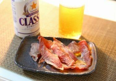 本当に美味しい鮭とばの作り方!調味料一つで市販品の味を再現!!