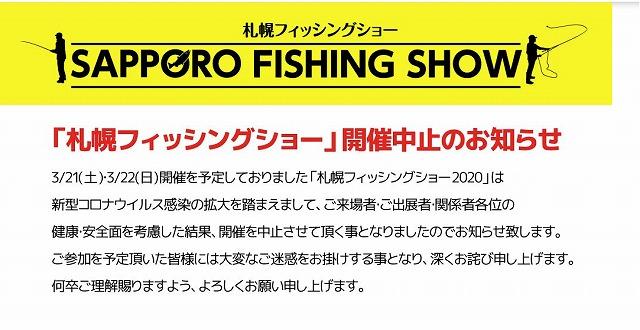 【アメリカ屋漁具HPより引用、http://www.amegyo.com/】
